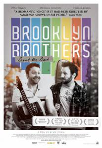 Братья из Бруклина / Brooklyn Brothers Beat the Best