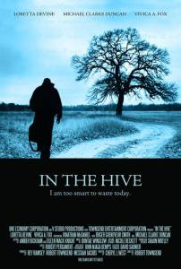 В улье / In the Hive