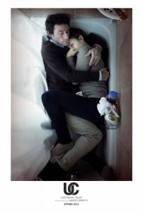 Примесь / Upstream Color
