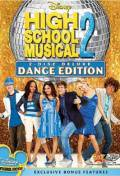 High School Musical Dance-Along (ТВ) / High School Musical Dance-Along (ТВ)