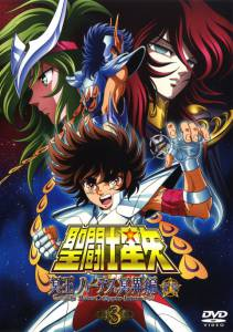 Saint Seiya: The Hades Chapter - Inferno  (сериал 2005 – 2007) / Saint Seiya: The Hades Chapter - Inferno  (сериал 2005 – 2007)