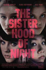 Сестринство ночи / The Sisterhood of Night
