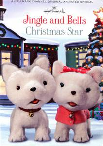 Jingle & Bell's Christmas Star (ТВ) / Jingle & Bell's Christmas Star (ТВ)