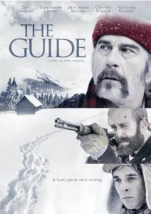The Guide / The Guide