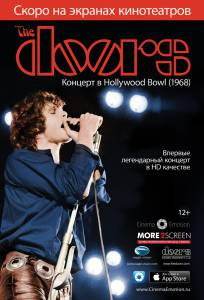 The Doors: Концерт в Hollywood Bowl (1968) / The Doors: Live at the Bowl '68