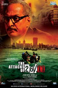 Атаки 26/11 / The Attacks of 26/11