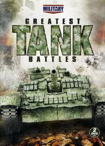 Великие танковые сражения (сериал 2010 – 2012) / Greatest Tank Battles