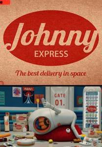 Джонни Экспресс / Johnny Express