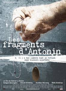 Фрагменты Антонина / Les fragments d'Antonin