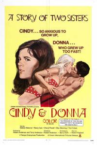 Синди и Донна / Cindy and Donna
