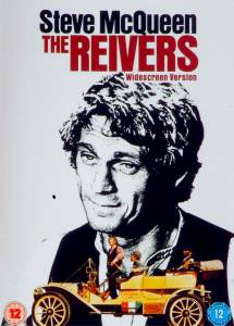 Воры / The Reivers