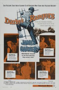 Darby's Rangers / Darby's Rangers