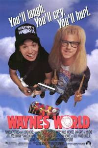 Мир Уэйна / Wayne's World