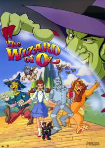 Волшебник страны Оз (сериал 1990 – 1991) / The Wizard of Oz