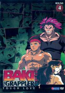 Боец Баки (сериал 2001 – 2007) / Baki the Grappler